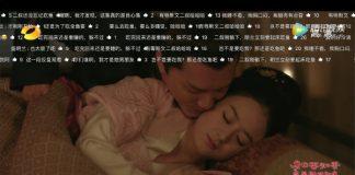 Trailer Minh Lan truyện tập 45 46