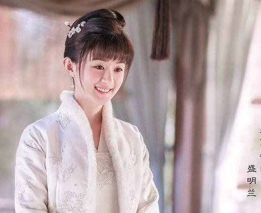 Triệu Lệ Dĩnh được đề cử 2 hang mục trong giải thưởng Kim Ưng 2020